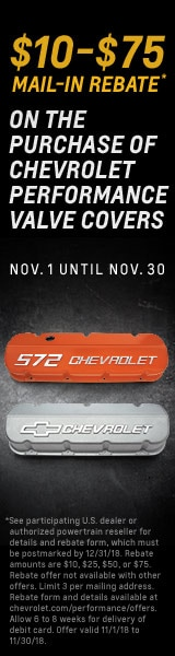 chevrolet performance valve covers